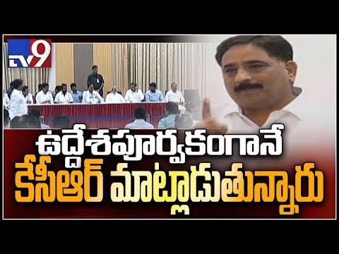 KCR becoming a joker in national politics : Kalva Srinivas - TV9