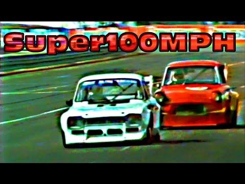 1985 Sports Sedans Scratch Race Adelaide
