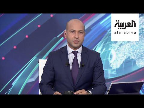 نشرة الرابعة | الكاظمي إلى السعودية.. وتسجيلات القذافي تصحب الدويلة للنيابة  - نشر قبل 4 ساعة