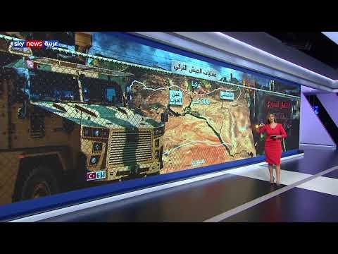 تعرف على خريطة الانتشار للجيش السوري في شمال سوريا  - نشر قبل 41 دقيقة