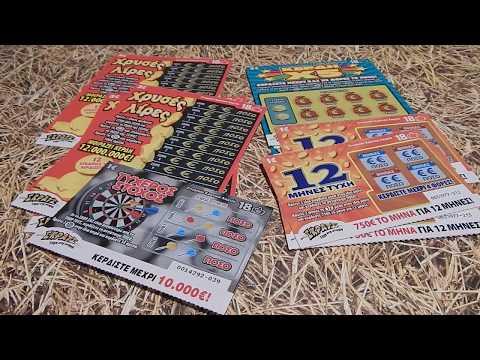 ΣΚΡΑΤΣ #127 !! Battle με Χρυσες Λιρες και διαφορα αλλα !! Greek Scratch Cards !!