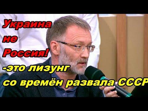 Украина стала антироссийской