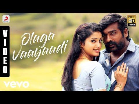 Dating tamil sang download