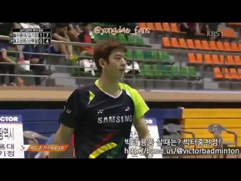 Lee Yong Dae (이용대)/Kim Gi Jung vs Ko Sung Hyun/Shin Baek Choel Korea National Sport Festival