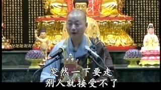 仁山法师:念佛的殊胜功德 (一)