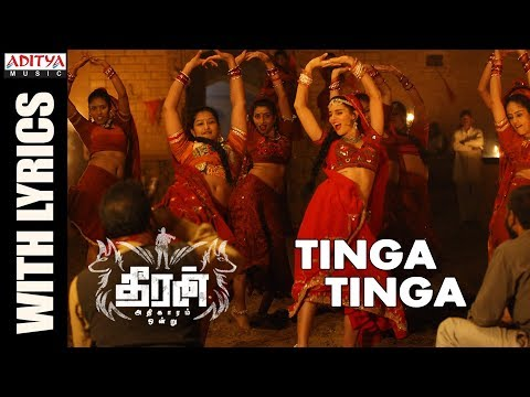 Tinga Tinga Song With Lyrics || Theeran Adhigaaram Ondru Movie || Karthi, Rakul Preet || Ghibran