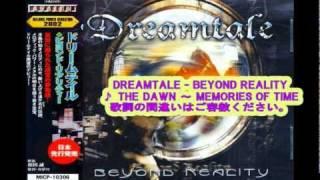 Dreamtale The Dawn Memories Of Time 日本語の歌詞 Lyrics つき