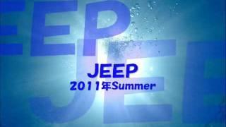 2011年8月のJEEP島滞在をぎゅーっと凝縮してまとめました。 たくさんのイルカとの出会い、流れ着いたマッコウクジラとの闘い、月夜のJEEP、 そして憧れのキミシマ ...