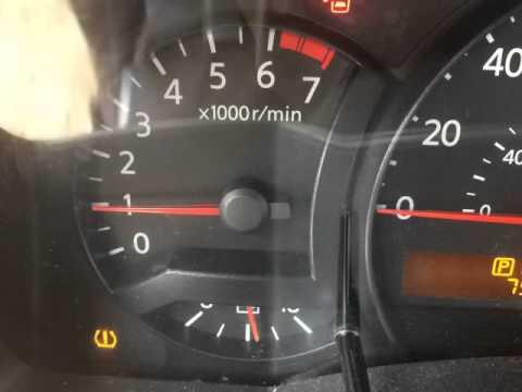 Parts For A 2004 Nissan Titan   ASAP Car Parts