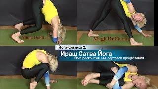 Онлайн сюрприз: предновогодняя йога в субботу утром. Регистрируйся сегодня