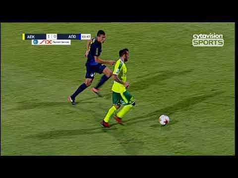 Βίντεο: ΑΕΚ 3-1 ΑΠΟΕΛ