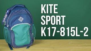 Розпакування Kite Sport 21.5 л Унісекс K17-815L-2