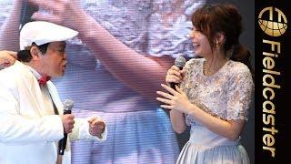 宇垣美里、ダチョウ倶楽部の上島に恒例のキスに照「東京おもちゃショー2019」ガシャポン「だんごむし」新商品発表会