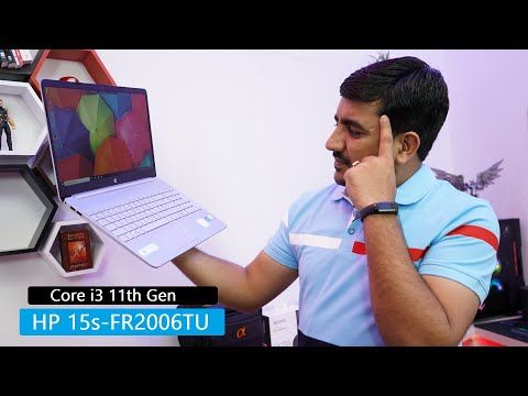 Hp Core i3 11th Gen 15s-FR2006TU Laptop | One Of The Best | Unboxing & Review [Hindi]