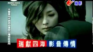 蕭敬騰-好想對你說.flv