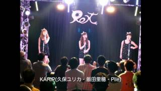 Hime Hime Night, Kick off(2011.12.01)ヒメヒメナイト 小出由華 検索動画 10