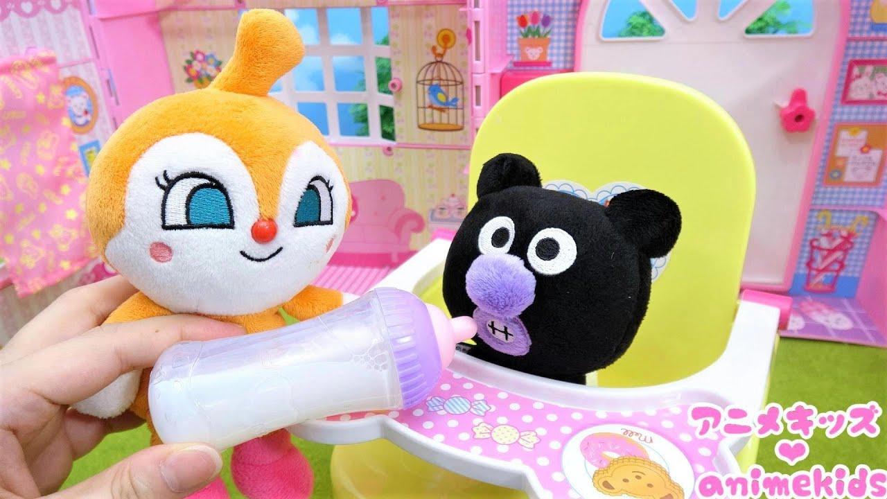 アンパンマン おもちゃ アニメ ドキンちゃん バイキンマンあかちゃんのおせわをするよ! アニメキッズ