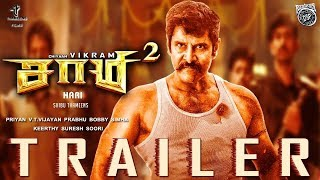 Saamy² - Trailer Reloaded | Saamy 2 | Harris Jeyaraj | Vikram | Hari