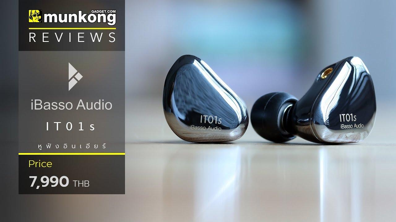 รีวิว : หูฟังอินเอียร์ Ibasso IT01s