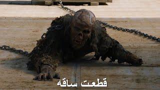 فيلم وحوش و مغامرات خطيرة | روعة لا يفوتك | مترجم عربي HD
