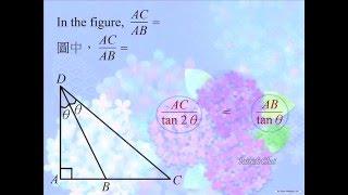 HKDSE Maths 數學:Trigonometry 三角學 – Trigonometric Ratios & Special Angles 三角比及特別角 (2) (片段節綠 2)
