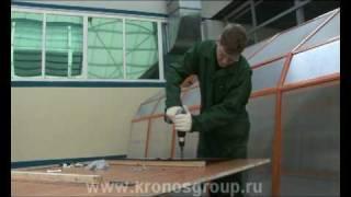 Сотовый поликарбонат Кронос Крепление термошайбой(, 2010-04-12T16:21:36.000Z)