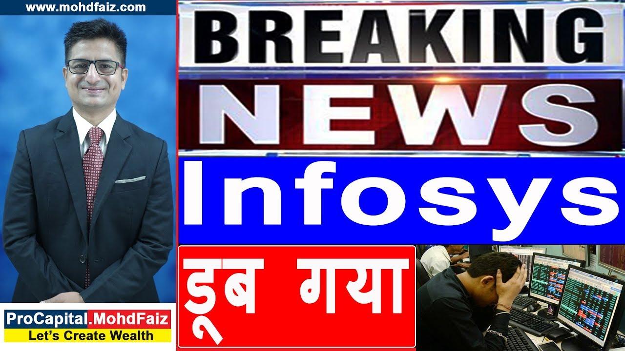 Infosys News