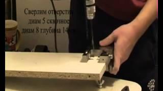 Приспособление для рассверловки деталей при изготовлении мебели