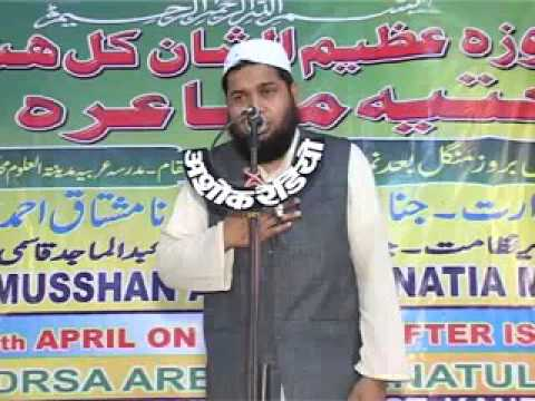mufti shahid all india natia mushaira madintul uloom pukhrayan main natia kalam pesh karte hue