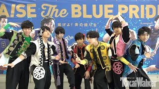 Bリーグ「シーホース三河」ホーム開幕戦を祭nine.がテンションMAXで応援!