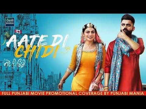 Watch Aate Di Chidi Full Punjabi Movie Promotions Coverage by Punjabi Mania|Amrit Maan, Neeru Bajwa