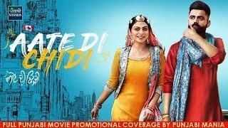 Aate Di Chidi Promotional Starcast Interviews - Amrit Maan, Neeru Bajwa, Sardar Sohi | Punjabi Mania