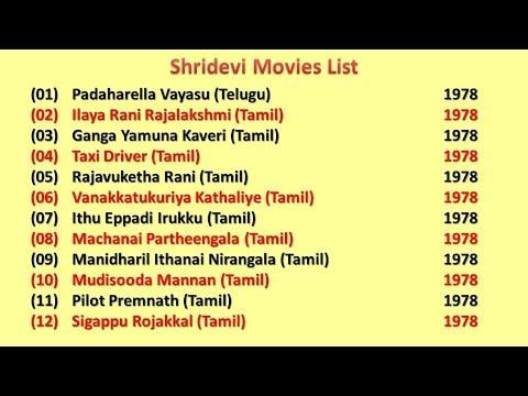 Sridevi Movies List