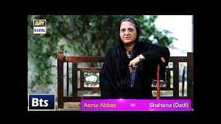 Have a look at what the versatile #AsmaAbbas has to say about her character - Beti