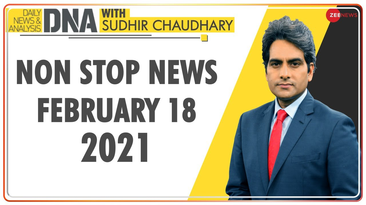 DNA: Non Stop News; Feb 18, 2021 | Sudhir Chaudhary Show | Hindi News | Nonstop News | Fast New