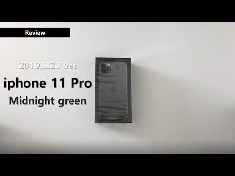미국판 아이폰 11 PRO 미드나이트 그린 64gb 리얼 언박싱 - USA Iphone 11 pro Midnight Green unboxing 64gb