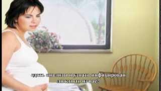 Беременность и герпес