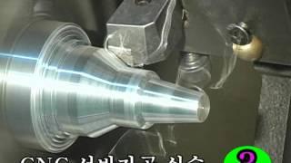 CNC선반-(광주인력개발원)