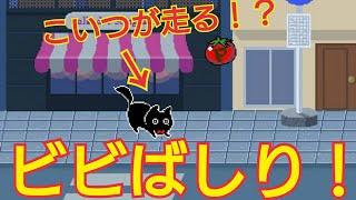 ポルカドットスティングレイ雫さん監修のゲーム【ビビばしり】やってみた!