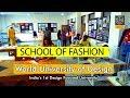 Best School Of Fashion  - World University Of Design