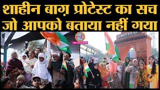 Shaheen Bagh anti-CAA Protests पर बने  India Gate पर किसका नाम है? Detention Camp  Amar Jawan Jyoti