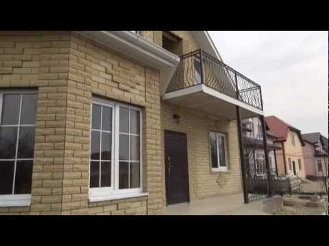 дом кирпичный двухэтажный