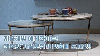수갤러리 원형 비앙코카라라 소파테이블3