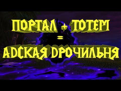 ЛУЧШАЯ РАСА ДЛЯ ДЕФА ПОРТАЛОВ В SURVIVAL CHAOS WARCRAFT 3