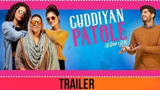 Guddiyan Patole | Trailer | Gurnam Bhullar | Sonam Bajwa | New Punjabi Movie | Punjabi Movies |Gabru