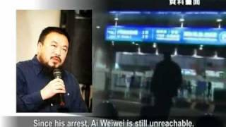 Activist Appeals for Ai Weiwei
