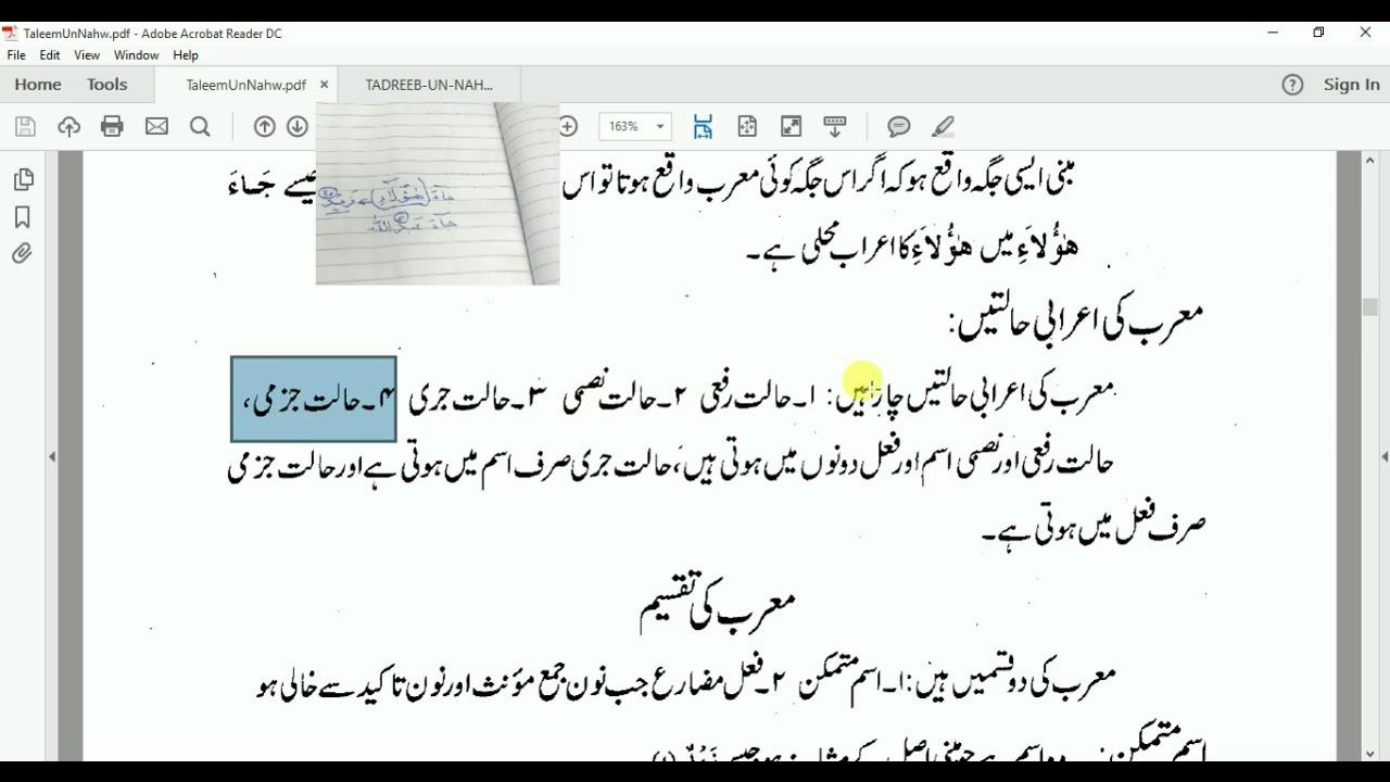 Lesson 8 of Taleem u nahw about Ilm u Nahw Arabic grammer Urdu and Hindi