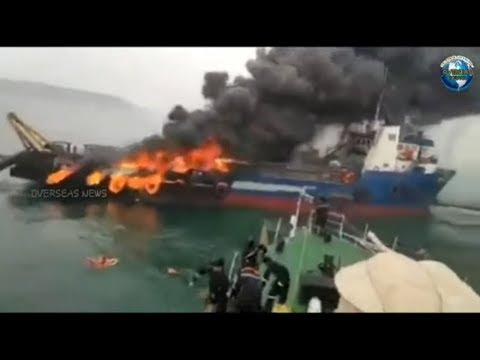 Massive Blaze on Coast Guard's Offshore Support Vessel Coastal Jaguar at Visakhapatnam