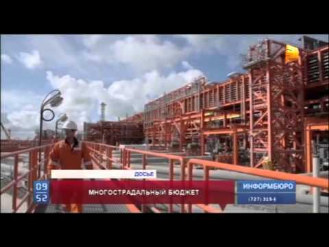 Правительство Казахстана настраивается на новый обменный курс