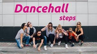 �������� ���� Dancehall steps (Elite team) | Как танцевать дэнсхолл | Dancehall по-Смоленски ������